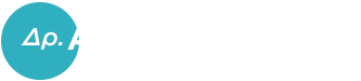 Δρ. Αθηνά Κουβέλη Logo